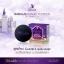 Babalah Magic Powder Oil Contor & UV SPF20 (เน้นปกปิด+คุมความมัน) thumbnail 1