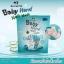 MB Guarantee Baby Hand Mask ถุงมือมาส์กมือนุ่ม thumbnail 1