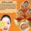 ครีมมุกส้ม เบลเลซ่า Belleza Pearl Orange Cream thumbnail 1