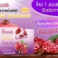 Kawaii Super Nano Collagen Pomegranate แบบกล่อง เป็นซองชงดื่ม thumbnail 1