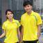 ชุดแบดมินตัน เสื้อแบดมินตัน YONEX สีเหลือง : 403 thumbnail 2