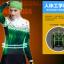 เสื้อปั่นจักรยานแขนยาวผู้หญิง SOUKE สีเขียว : CPL5106 thumbnail 2