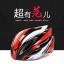 หมวกกันน็อคปั่นจักรยานผู้ชาย SOUKE : SK-98 thumbnail 2