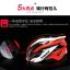 หมวกกันน็อคปั่นจักรยานผู้ชาย SOUKE : SK-98 thumbnail 3