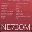 Nuforce NE730M (สีแดง) มีไมค์ thumbnail 5