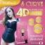 Top Slim S Curve 4D SuperLock ชุดกระชับสัดส่วน บล็อกพุง thumbnail 1