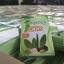 Congasia Detox By ABJ คองกาเซีย ดีท็อกซ์ อาหารเสริมลดน้ำหนัก thumbnail 1