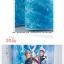 ผ้าม่าน ลายเจ้าหญิงน้ำแข็ง Frozen สีฟ้า thumbnail 4