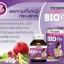 BIO Fin VITAMIN 3in1 ไบโอ ฟิน วิตามิน (อาหารเสริม) thumbnail 3