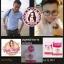 พิ้งแองเจิ้ล Pink angel 100 กรัม thumbnail 67