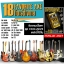 Overdrive Guitar Magazine issue 207 thumbnail 6