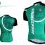 เสื้อปั่นจักรยานแขนสั้น SOUKE สีเขียว: CS3002 thumbnail 1