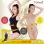 Top Slim Body Curves Lava Dot ชุดกระชับสัดส่วนทอปสลิม รุ่นลาวาดอท thumbnail 1
