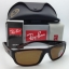 Ray Ban RB4196 714/83 Brown Polarized