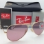 Ray Ban RB3025 001/15 Pink Polarized 58mm
