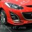 ลิ้นหน้า Mazda 2 4D RacingSeries thumbnail 2