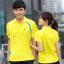ชุดแบดมินตัน เสื้อแบดมินตัน YONEX สีเหลือง : 403 thumbnail 1