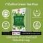 Green Tea Plus กรีนทีพลัส thumbnail 3