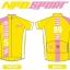 เสื้อปั่นจักรยานแขนสั้น LONG LIVE THE KING 2016 : NPD0401 thumbnail 3