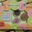 โสมมะนาวหน้าใส De Diva Ginseng Lemon Set thumbnail 1