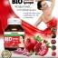 Bio Iycope 1300 mg thumbnail 1