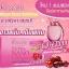 Kawaii Super nano collagen Acerolay Cherry แพคเก็จใหม่ แบบกล่อง thumbnail 1