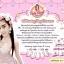 พิ้งแองเจิ้ล Pink angel 100 กรัม thumbnail 2