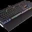 STRAFE RGB Mechanical Gaming Keyboard — Cherry MX Silent (Eng) thumbnail 1