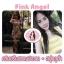 พิ้งแองเจิ้ล Pink angel 100 กรัม thumbnail 98
