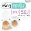 แพ็คคู่ Soul Skin Mineral Air CC Cushion SPF 50 PA+++ thumbnail 1