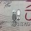 หัวซิบปิงปอง เงิน thumbnail 1