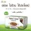 padaso 's cocoa พาดาโซ่ เอส โกโก้ (ควบคุมน้ำหนัก) thumbnail 1