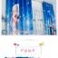 ผ้าม่าน ลายเจ้าหญิงน้ำแข็ง Frozen สีฟ้า thumbnail 8