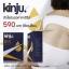 kinju กินจู อาหารเสริมลดน้ำหนัก thumbnail 2