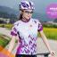 เสื้อปั่นจักรยานแขนสั้นผู้หญิง SOUKE สีม่วง : CL2002 thumbnail 2