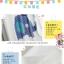 ผ้าม่าน ลายการ์ตูนช้างน้อย สีน้ำเงิน-ขาว thumbnail 8