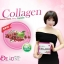 ขาย เดอ ตูเน่ คอลลาเจน De tune Collagen ผิวขาวใส thumbnail 1