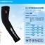 ปลอกแขนปั่นจักรยาน SOUKE ป้องกัน UV : ST0405 สีขาว thumbnail 5