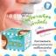 ยาสีฟันสมุนไพร ฟันสวย By Phoca thumbnail 1
