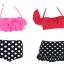ชุดว่ายน้ำ บิกินี่ ชุดว่ายน้ํา เอวสูง บิกินี่สีแดงระบายรอบตัว กางเกงขาสั้นสีดำจุดขาว thumbnail 2