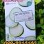 แผ่นมาส์คหน้าแตงกวา 3D Shape Natural Pulp Mask (10 แผ่น) thumbnail 1