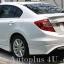 Spoiler Ducktail Civic FB สีตัวรถ thumbnail 1
