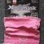 ผ้าบัฟ ผ้าคลุมหน้า NAROO MASK X9 กันยูวี 99 เปอร์เซ็นต์ thumbnail 13