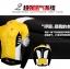 เสื้อปั่นจักรยานแขนยาว SOUKE สีเหลือง : CL3103 thumbnail 4