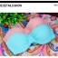บิกินี่ Bikini-Fairy Daisy (ฺBlue) ชุดว่ายน้ำแบบเซ็ท thumbnail 5