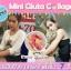 Mini Gluta Collagen มินิกลูต้าคอลลาเจน (สูตรผิวขาว + ลดสิว ) thumbnail 7