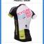 เสื้อปั่นจักรยานแขนสั้น Cycling Box : 214111026 thumbnail 3