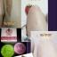 พิ้งแองเจิ้ล Pink angel 100 กรัม thumbnail 50
