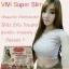 Vivi Super Slim (วีวี่ ซุปเปอร์สลิม) ผอมขั้นเทพ น้ำชงลดน้ำหนัก thumbnail 3