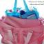 กระเป๋า bag in bag ช่องแบ่งของใช้เด็ก thumbnail 2